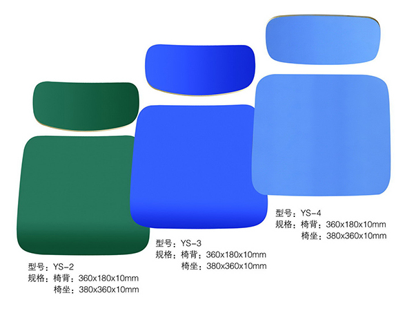 型号:YS-2 YS-3 YS-4 规格:椅背:360x180x10mm 千亿体育客服:380x360x10mm