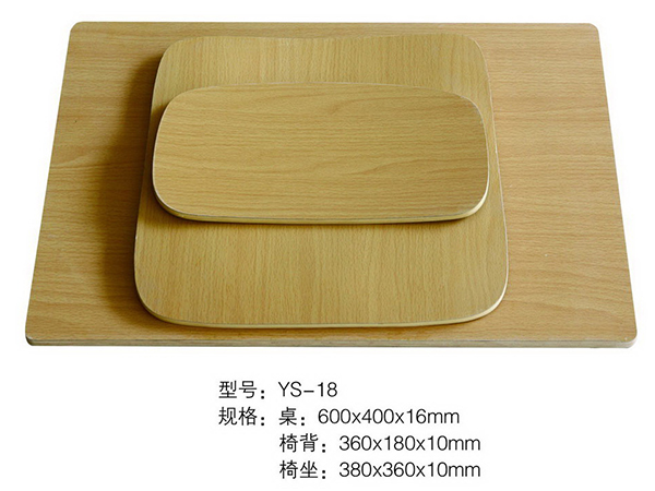 型号:YS-18 规格:桌:600x400x16mm 椅背:360x180x10mm 千亿体育客服:380x360x10mm