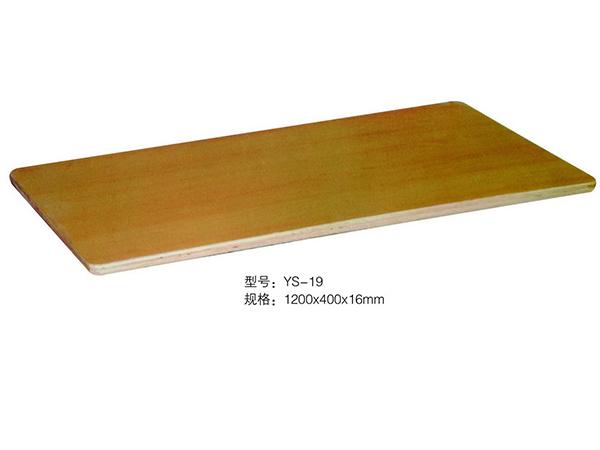 型号:YS-19 规格:1200x400x16mm