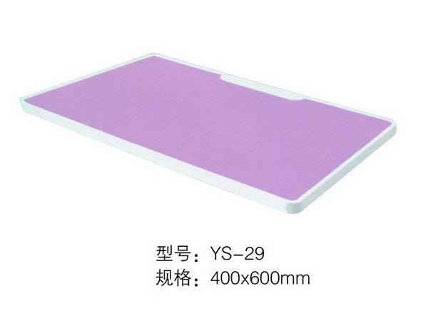 型号:YS-29 规格:400x600mm