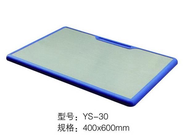 型号:YS-30 规格:400x600mm