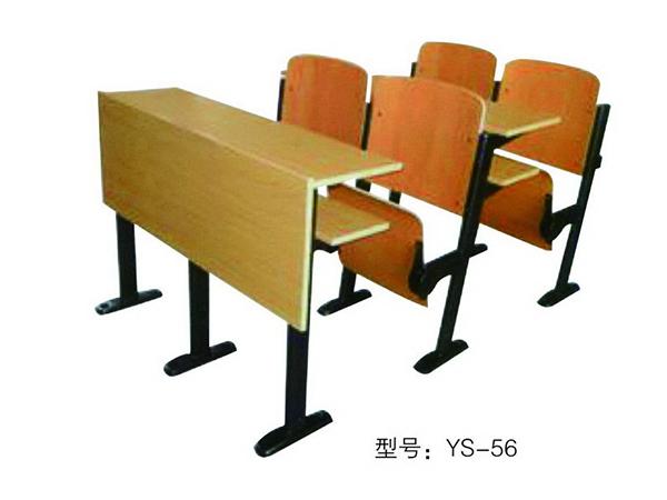 型号:YS-56