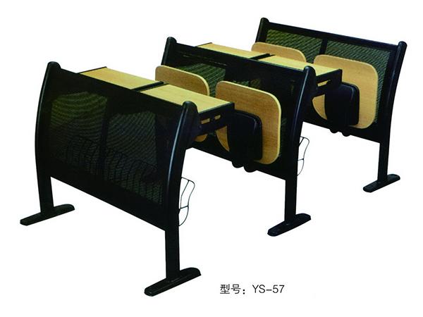 型号:YS-57