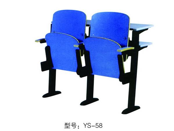 型号:YS-58